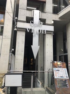 北堀江ライブハウスclub vijon