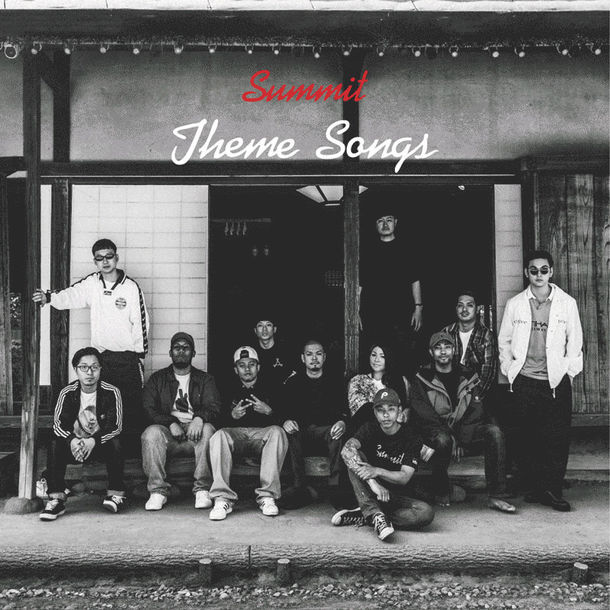 SUMMIT「Theme Songs」ジャケット