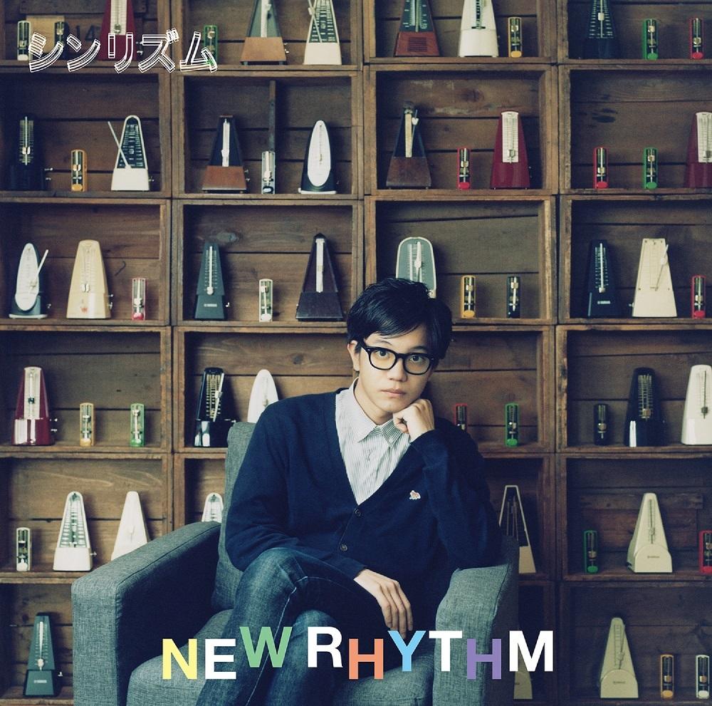アナログ盤「NEW RHYTHM」