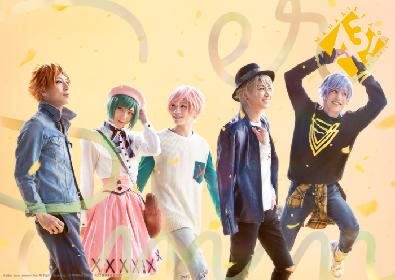 MANKAI STAGE『A3!』~SUMMER 2019、夏組単独公演全情報が解禁
