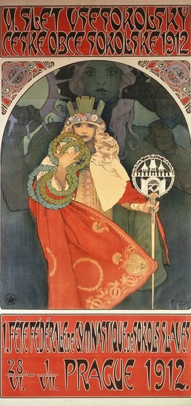 《第6回ソコル祭》 1912年 堺市