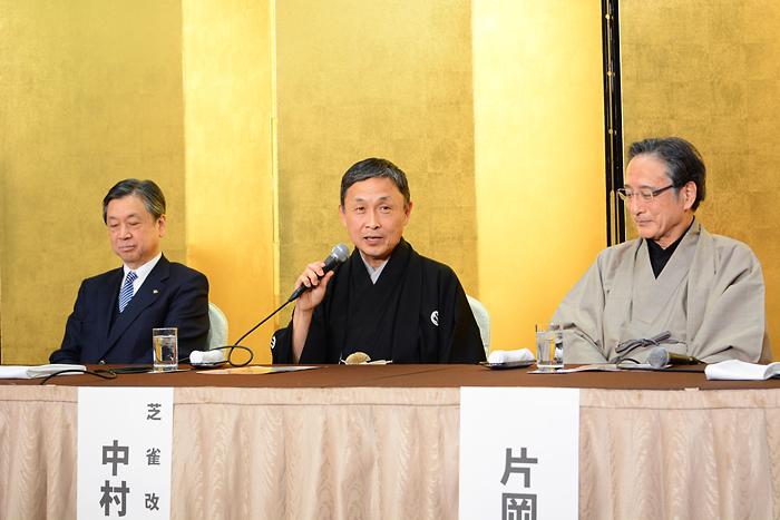 (左から)松竹株式会社 安孫子正氏、中村雀右衛門、片岡仁左衛門