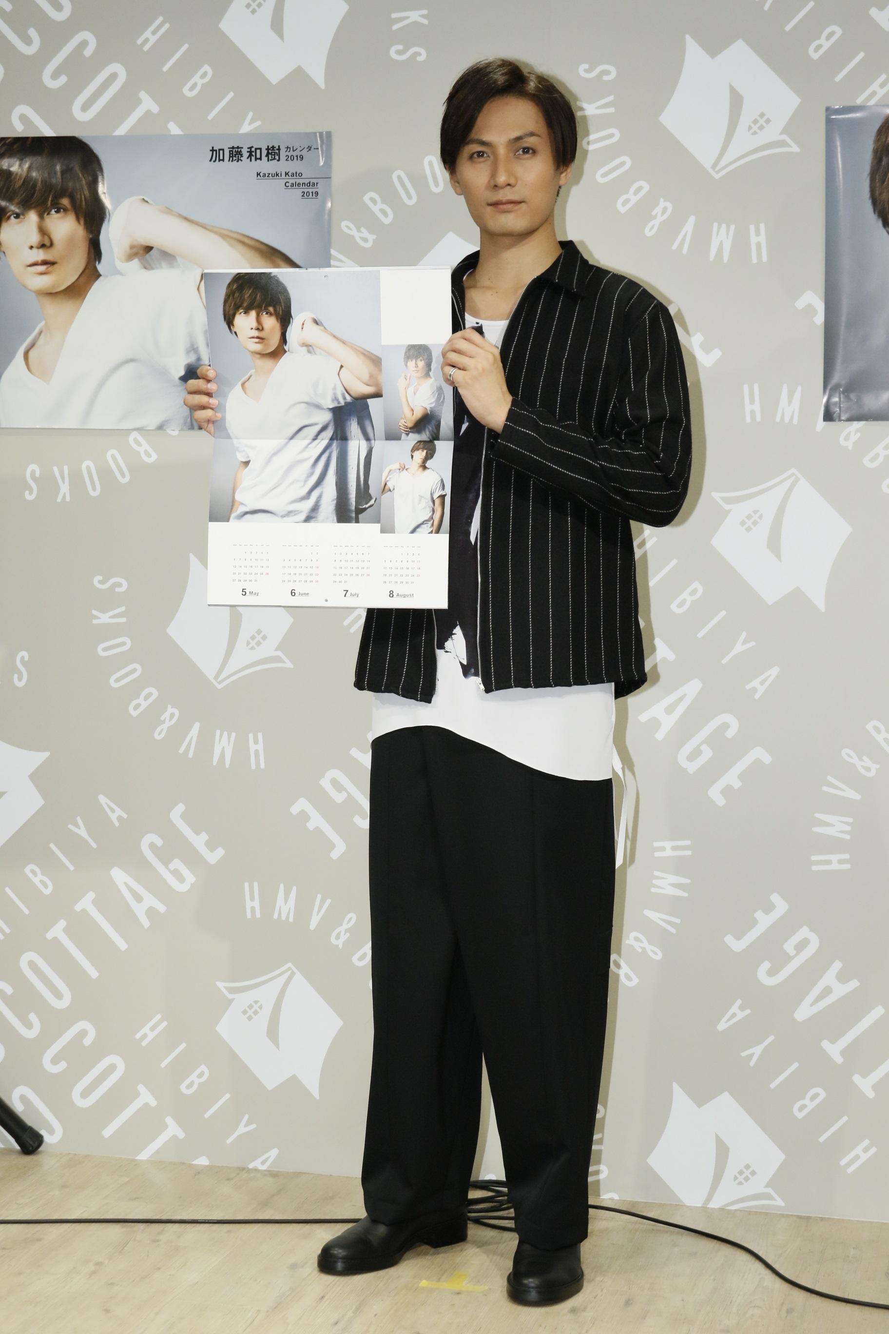 『加藤和樹カレンダー2019』(東京ニュース通信社刊)