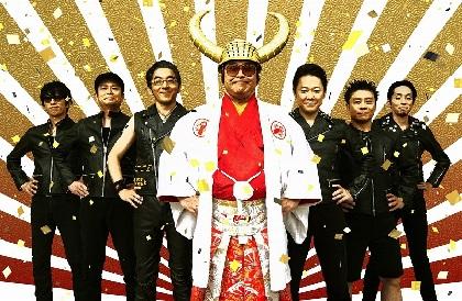 """グループ魂の港カヲル、神田沙也加とのデュエットで""""結婚式の二次会""""を歌う"""