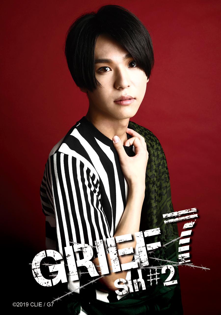 ムラセ役:三浦海里 (C)2019CLIE/G7