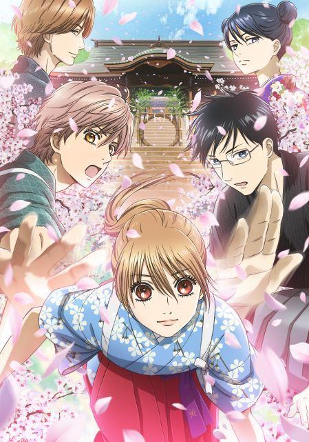 TVアニメ『ちはやふる3』 (C)末次由紀/講談社・アニメ「ちはやふる」プロジェクト2019