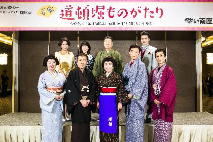 名女優・藤山直美が『喜劇 道頓堀ものがたり』の会見でみせた、芝居に取り組む姿勢「出来た、これでいけるという言葉が一番嫌い」
