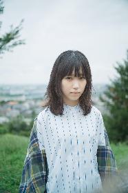 Karin. 純猥談短編映画第三弾『私もただの女の子なんだ』の主題歌「二人なら」を収録した『二人なら - ep』の配信リリースが決定