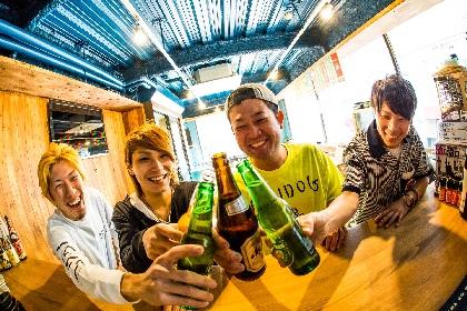 ライブハウスサーキットイベント『PUNCHLINE CIRCUIT LIVE 2018』大阪心斎橋と東京八王子の2days開催決定