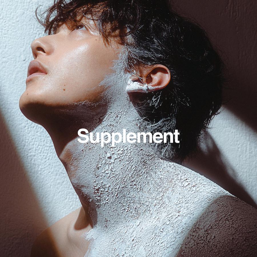 向井太一『Supplement』