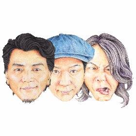 KICK THE CAN CREW、新アルバム『KICK!』の全貌を解禁 スペシャルサイトにはメンバーインタビューも