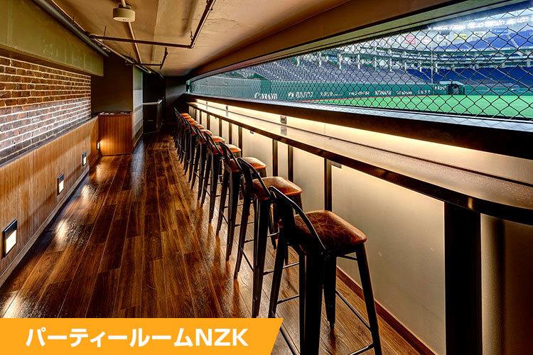 【SPECIAL】東京ドームVIP体験ツアー ※画像はイメージ