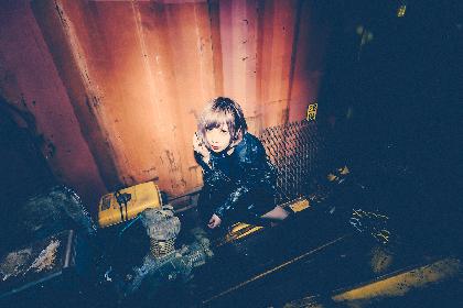 ReoNa ニューシングル「ANIMA」 『SAOアリシゼーション』アニメ放送・ゲーム発売延期に伴い、発売日延期決定。 オフィシャルライブグッズ通販も開始決定。