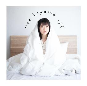東山奈央がコンセプトミニアルバム『off』タイトル曲を自身のラジオ番組で初OA