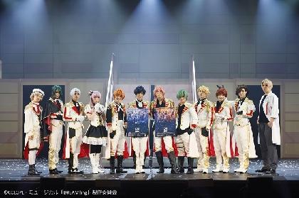 佐藤信長、山田ジェームス武のコメントが到着 ミュージカル『DREAM!ing』大阪公演初日開幕