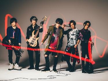 ボーイズバンド・GYROAXIAがデジタルシングル「IGNITION」配信リリース決定