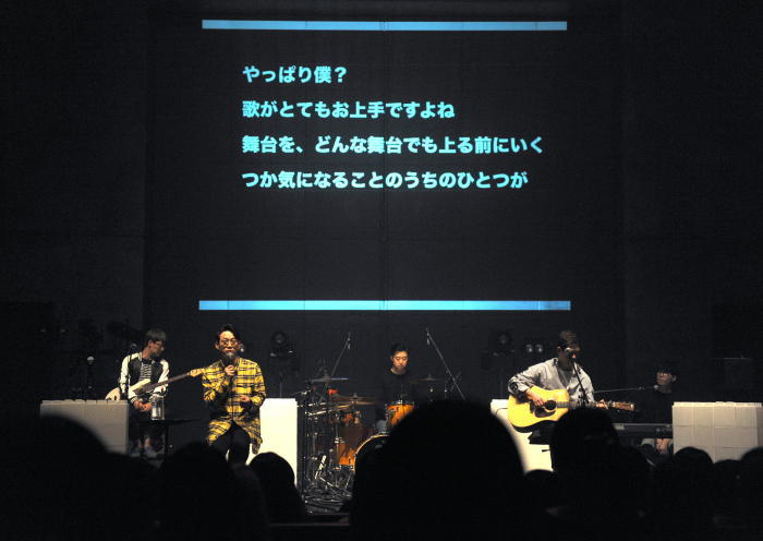 (PHOTO:AKIYOSHI YOKO)