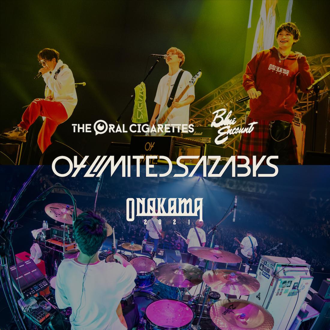 04 Limited Sazabys 「swim feat.Takuya Yamanaka & Shunichi Tanabe(ONAKAMA 2021 Live)」