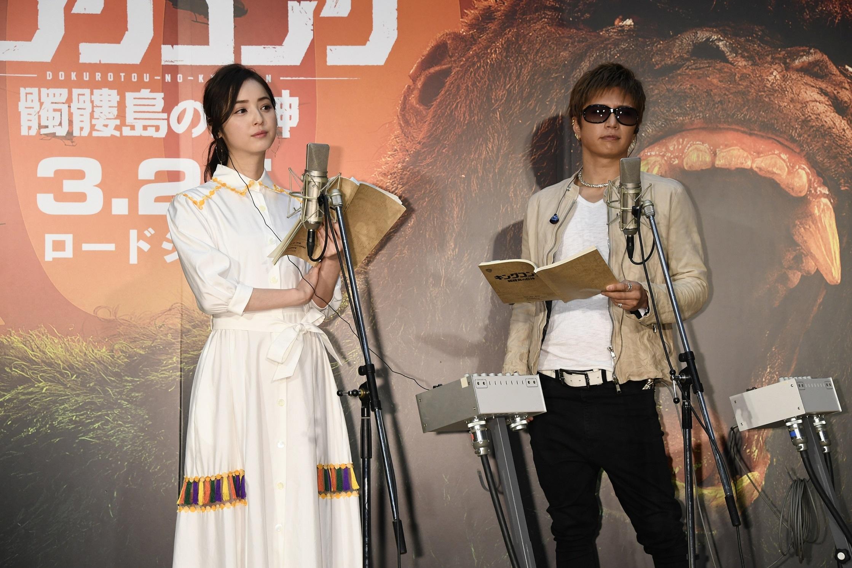 左から、佐々木希、GACKT 映画『キングコング:髑髏島の巨神』日本語吹替え版・公開アフレコのようす