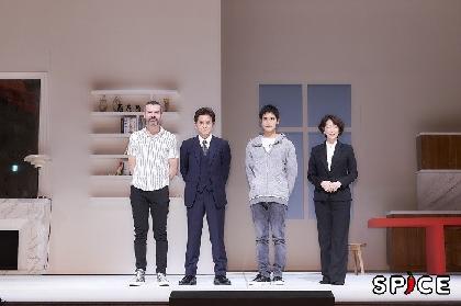 岡本圭人、日本初演の傑作舞台に父・岡本健一と親子役で共演 『Le Fils 息子』が開幕