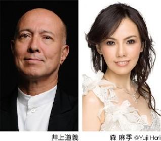 井上道義(指揮) 東京フィルハーモニー交響楽団