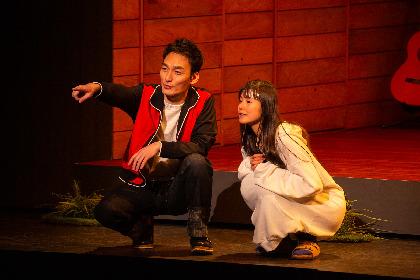 草彅剛主演、笑って泣ける舞台『家族のはなし PARTⅠ』が開幕 舞台写真が到着