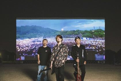 10-FEET、新曲「シエラのように」MVティザー&MVにリンクした新アーティスト写真も公開