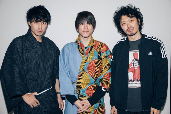 (左から)佐伯大地、松島庄汰、丸尾丸一郎 (写真撮影:寺坂ジョニー)