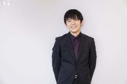 若手登竜門、2つの国内コンクールで優勝した18歳のピアニスト・亀井聖矢が次に目指すもの