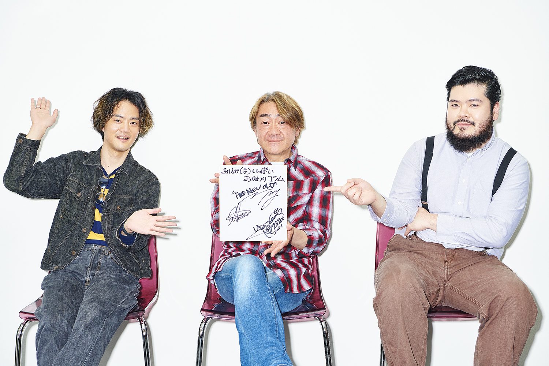HIROSHI / 野村義男 / WATARU