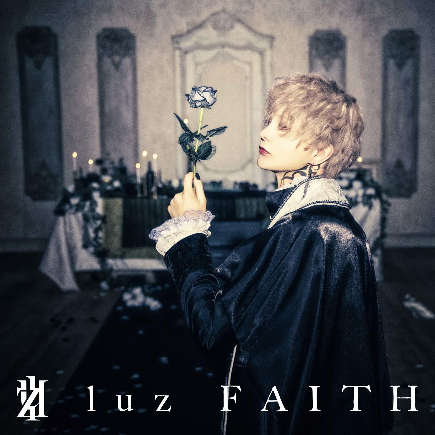 『FAITH』通常盤