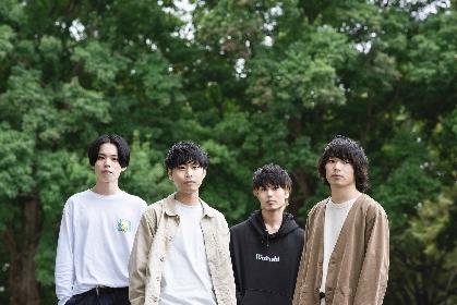 moon drop、ミニアルバム『拝啓 悲劇のヒロイン』リリースツアーの第1弾ゲストを発表
