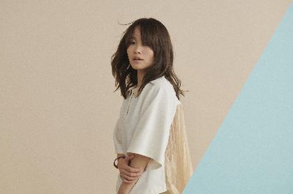 Nakamura Emi、ドラマ『ミストレス~女たちの秘密~』の主題歌となった新曲「ばけもの」のMVを公開