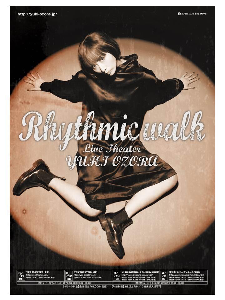 『ライブシアター Rhythmic walk』