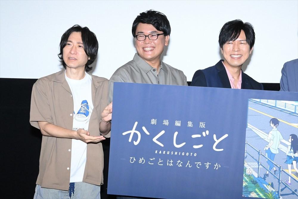 (C)久米田康治・講談社/劇場編集版かくしごと製作委員会