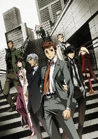警察のはぐれもの集団を描くアニメ『警視庁 特務部 特殊凶悪犯対策室 第七課 -トクナナ-』第1話場面カット到着