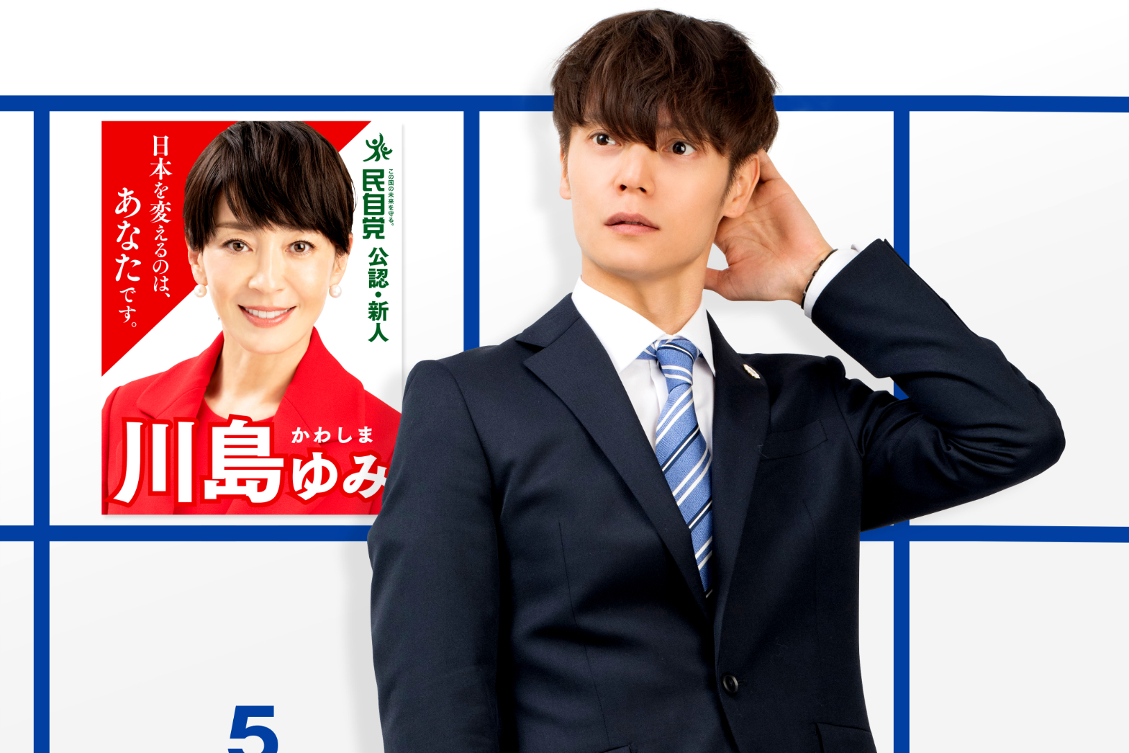 映画『決戦は日曜日』 (C)2021「決戦は日曜日」製作委員会