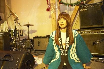 川本真琴 デビュー20周年記念セルフカバーアルバムを日本コロムビアからリリース