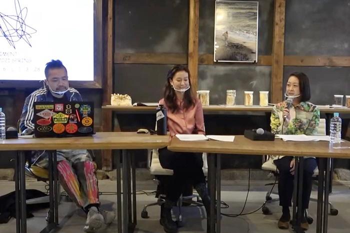 KYOTO EXPERIMENT 共同ディレクター。(左から)塚原悠也氏、ジュリエット・礼子・ナップ氏、川崎陽子氏