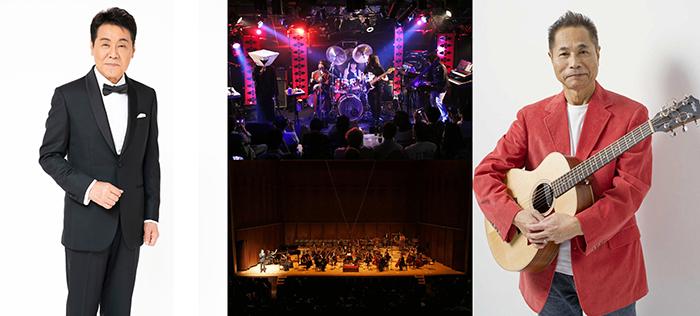 左:五木ひろし 中央上:金属恵比須 中央下:オーケストラ・トリプティーク 左:杉田二郎