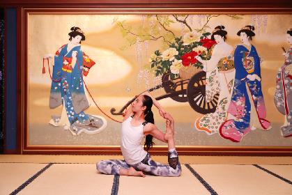 ホテル雅叙園東京で朝ヨガ体験 絢爛豪華な美術品に囲まれた「モーニング・アートヨガ」が9月からスタート