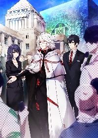 オリジナルTVアニメ『正解するカド』2017年春放送開始 新PV第1弾公開やキャスト情報も発表