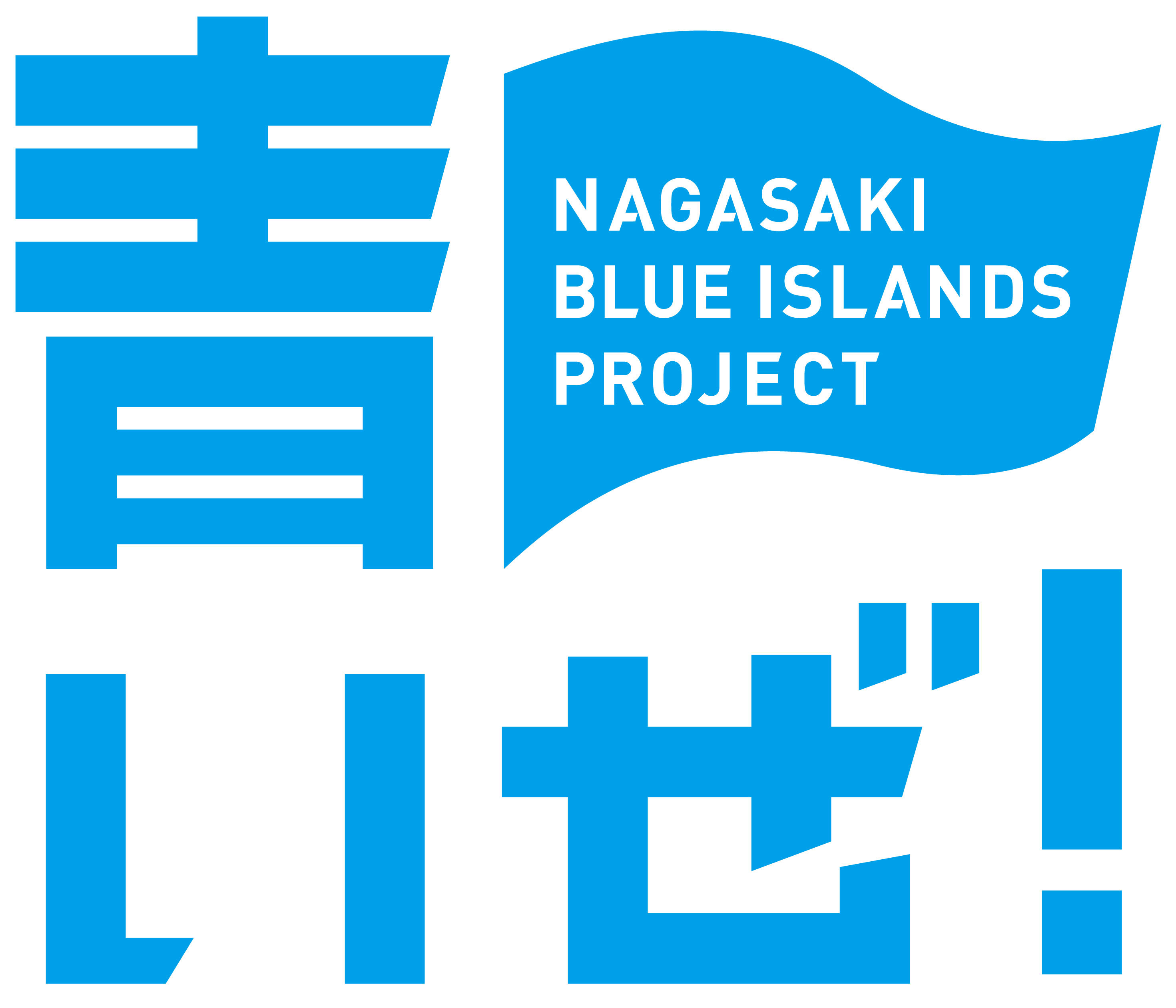 NAGASAKI BLUE ISLANDS PROJECT