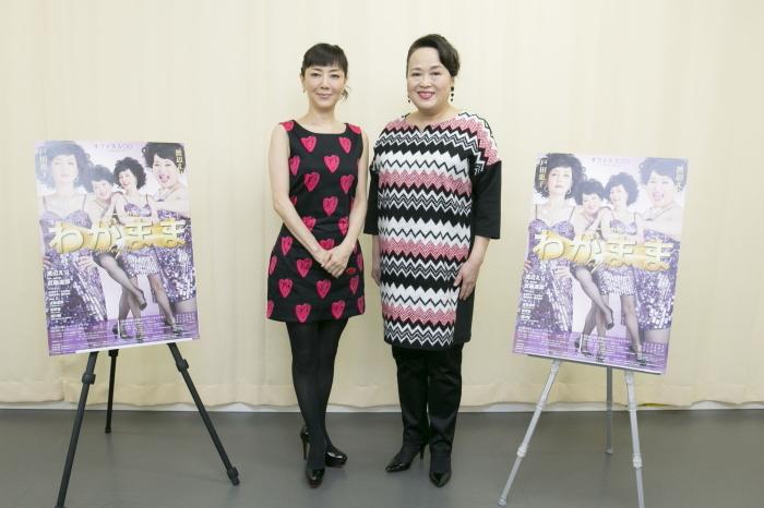 左から戸田恵子・渡辺えり