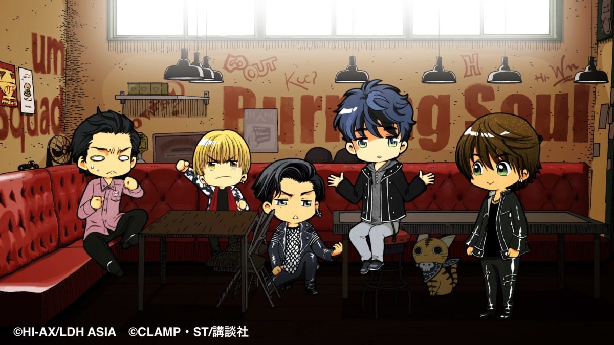 『HiGH&LOW』公式サイトより (C)Hi-AX/LDH ASIA (C)CLAMP・ST/講談社