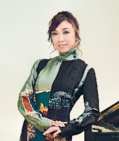 松任谷由実、書き下ろし新曲「あなたと 私と」が『刀剣乱舞-ONLINE-』新主題歌に決定 本人コメントが到着