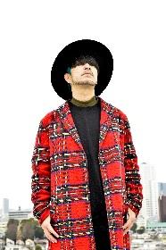 LOW IQ 01 渡邊 忍、フルカワユタカ、ダゼ参加の「GO」MV公開