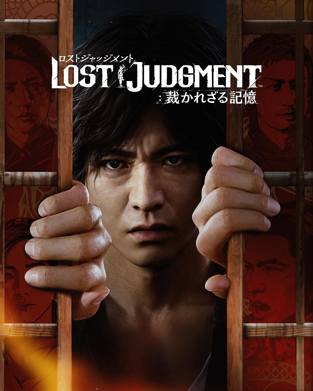 『LOST JUDGMENT:裁かれざる記憶』キービジュアル (c)SEGA