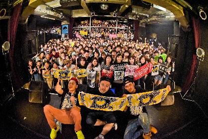 ONE☆DRAFTデビュー10周年記念ライブ『Bee Alive vol,10』彼らの10年間の想いがここにある