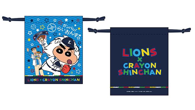 ライオンズ×クレヨンしんちゃんコラボ巾着(税込み700円)